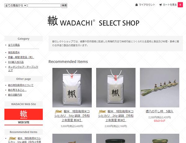 轍 WADACHI SELECT SHOP 様