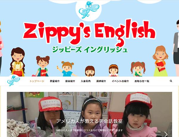 ZippysEnglish 様